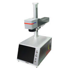 Mini Laser Marking